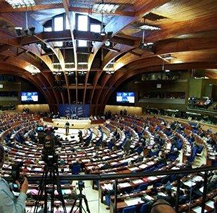 Asamblea Parlamentaria del Consejo de Europa (PACE) (archivo)