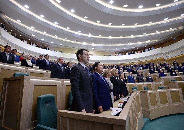 El Consejo de la Federación de Rusia (Senado) de Rusia (archivo)