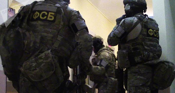Agentes del Servicio Federal de Seguridad ruso