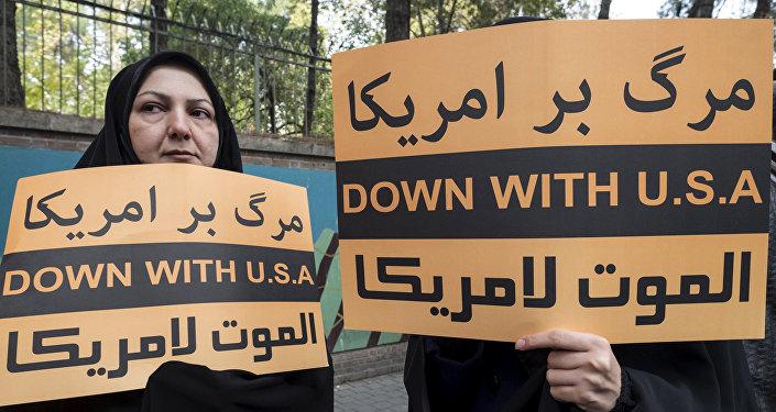 Demonstración anti-EEUU en Teherán, Irán (archivo8