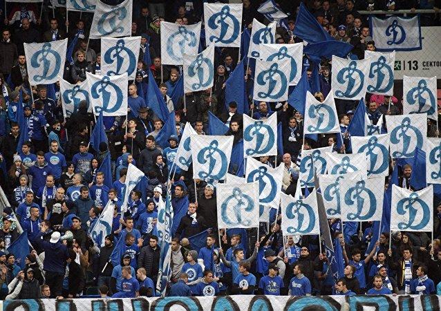 Las hinchas de FC Dinamo durante un partido (archivo)
