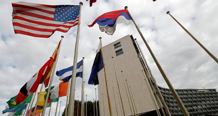 La bandera de EEUU en la sede de la UNESCO