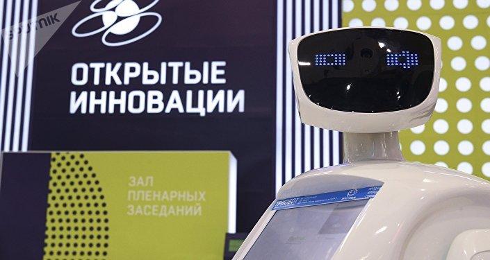 El robot Promobot
