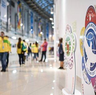 El logo del XIX Festival Mundial de la Juventud y los Estudiantes