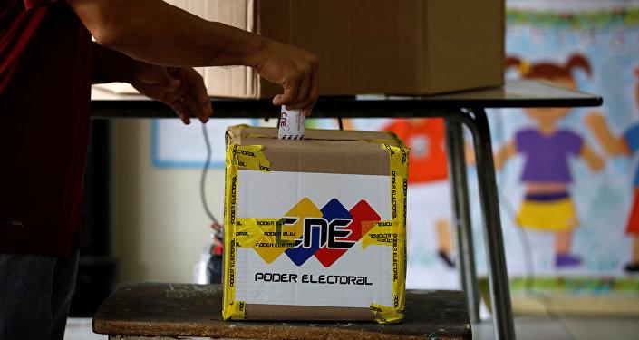 CNE entregará a ANC informe sobre comicios