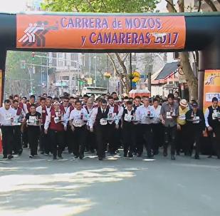 Carrera de Mozos y Camareras en Argentina