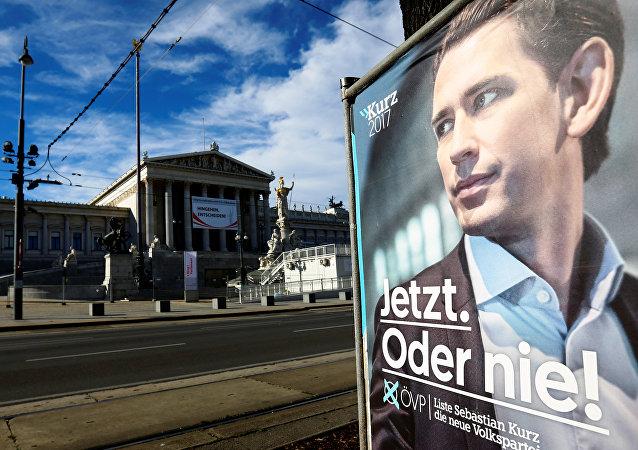 Сampaña electoral del Partido Popular Austriaco (OVP)
