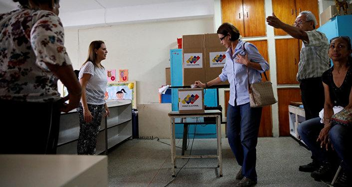 Hemos ganado el 75 % de las gobernaciones del país — Nicolás Maduro