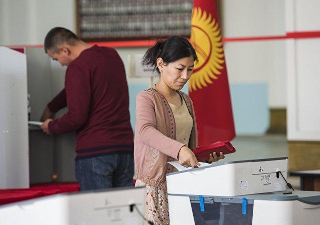 Elecciones presidenciales en Kirguistán