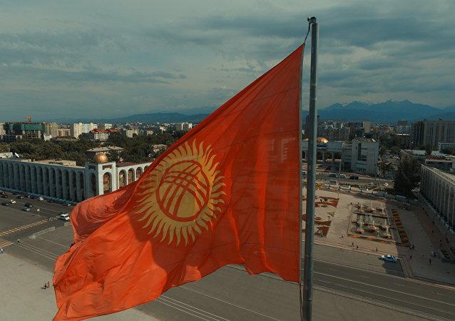 Bandera de Kirguistán