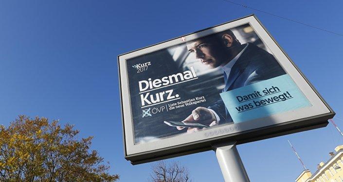 Campaña electoral de Sebastian Kurz, líder del partido cristiano-demócrata Partido del Pueblo