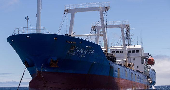 La embarcación china Fu Yuan Leng 999