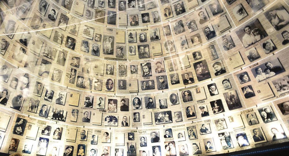 Сonjunto conmemorativo de la Memoria del Holocausto, Yad Vashem