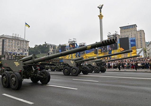 cañones de Ucrania
