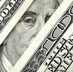 Dólares de EEUU