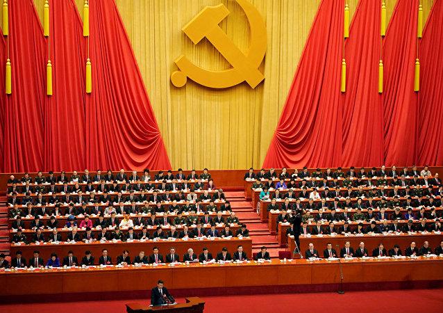 El 19º congreso del Partido Comunista de China