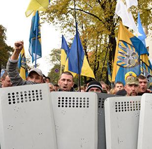 Manifestación en el centro de Kiev, Ucrania