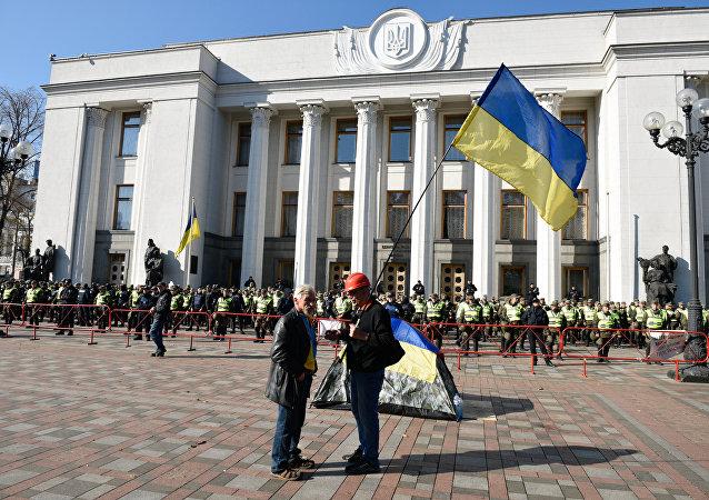 Situación frente a la Rada Suprema, Kiev