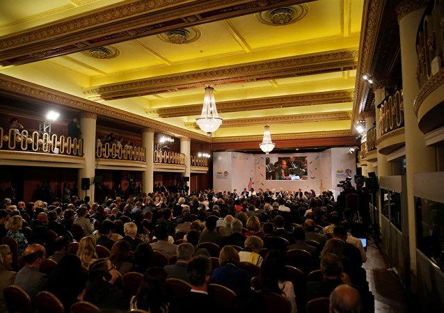 Conferencia Mundial sobre Enfermedades No Transmisibles en Montevideo, Uruguay