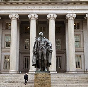El edificio del Departamento del Tesoro de EEUU