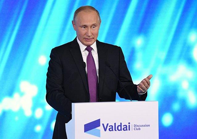 Vladímir Putin, presidente ruso durante su discurso en la clausura de la 14ª sesión del Club Valdái