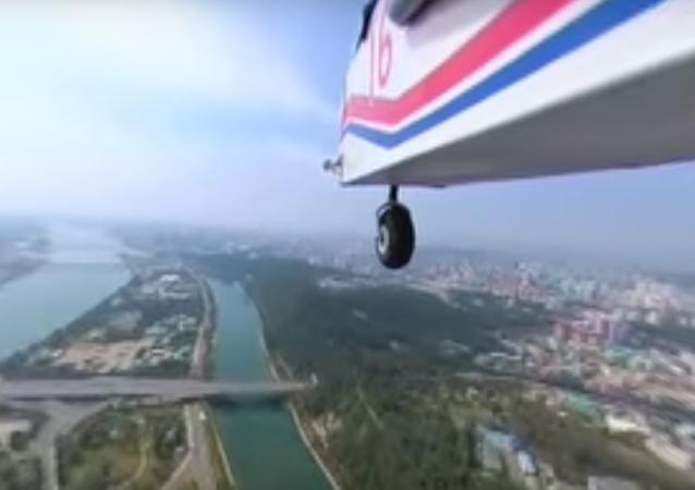 Los increíbles paisajes de la ciudad más hermética del mundo en 360 grados