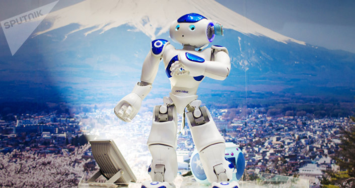 Robot (archivo)