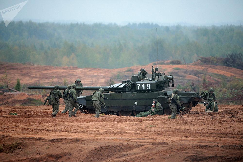 Plataforma Armata