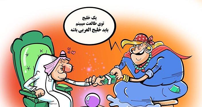 Otras de las caricaturas satíricas de Seyed Masoud Shojaie Tabatabaie