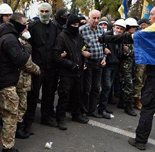 Situación junto a la Rada Suprema, Kiev