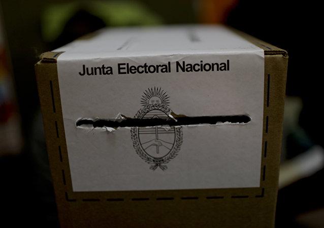 Elecciones legislativas en Argentina (archivo)