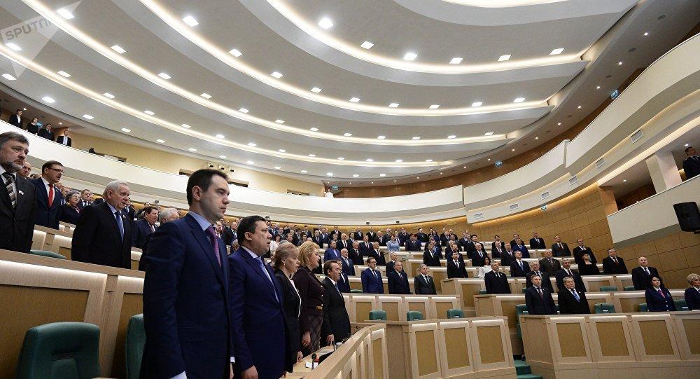 El Consejo de la Federación de Rusia