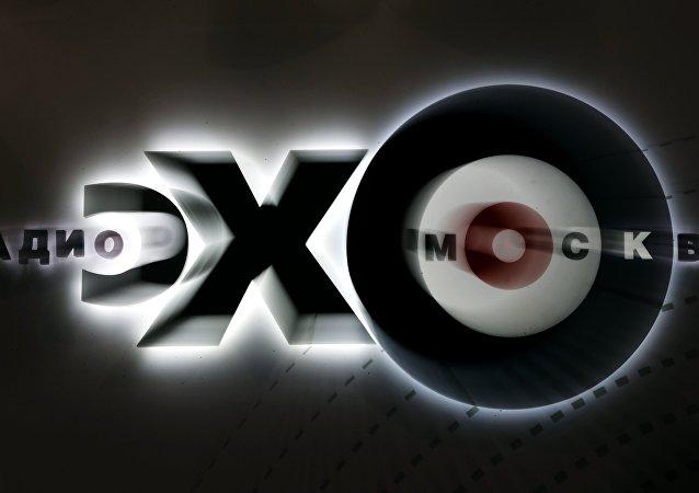 Logo de la emisora radial Ejo Moskvi