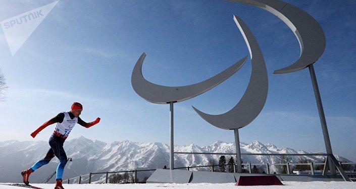 Logo de los Juegos Paralímpicos