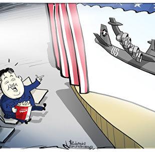 Bombarderos estadounidenses en alerta