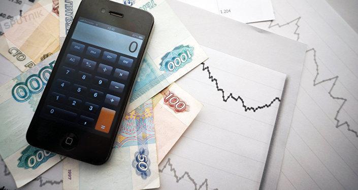 Cotizaciones de divisas