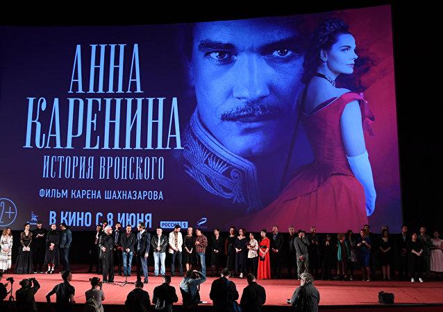 El estreno de la película 'Ana Karenina. Historia de Vronski' en Moscú