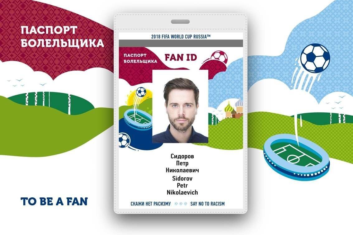 Presentación del diseño del FAN ID para la Copa Mundial de la FIFA 2018
