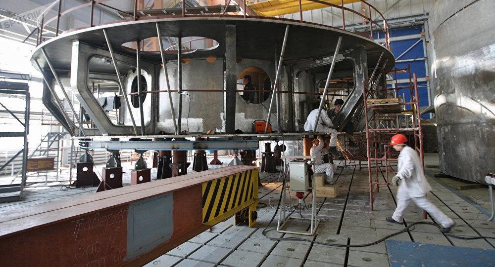 Reactor nuclear (archivo)
