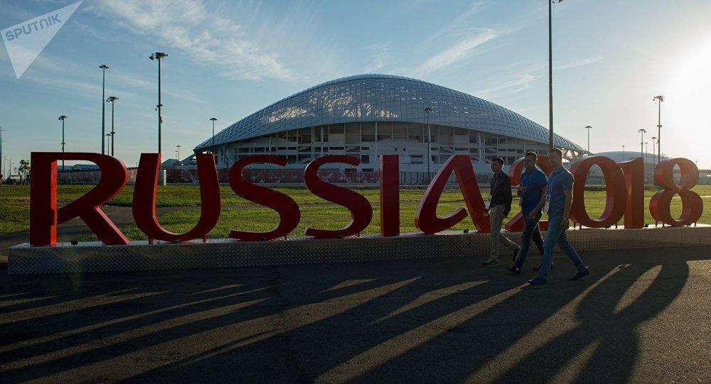 Mundial 2018 en Rusia (archivo)