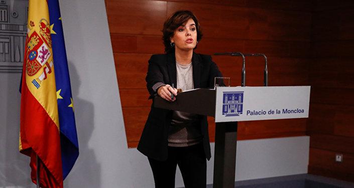Soraya Sáenz de Santamaría, la vicepresidenta del Gobierno español