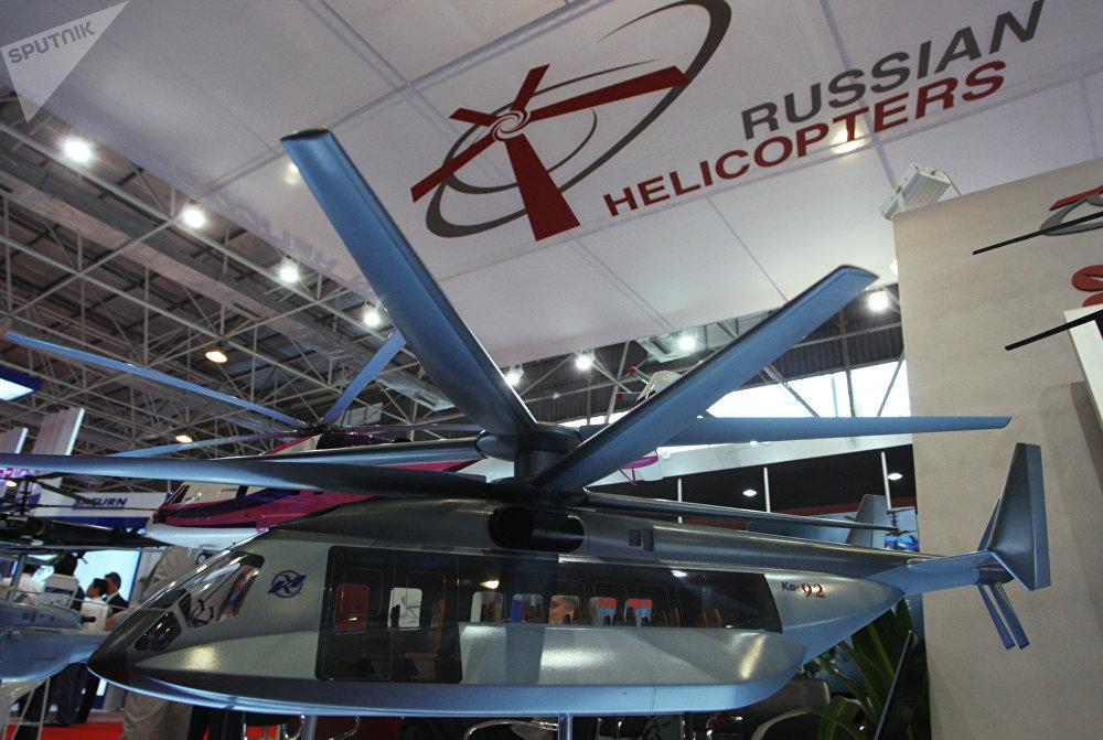El Ka-92, un prototipo de la empresa Kamov