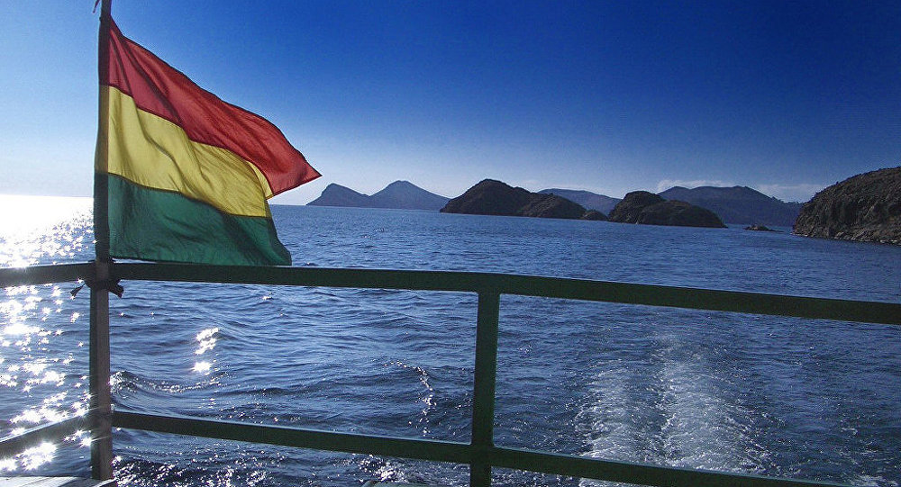 Bandera de Bolivia (archivo)