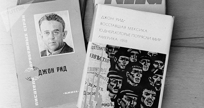 Libros de John Reed publicados en la URSS