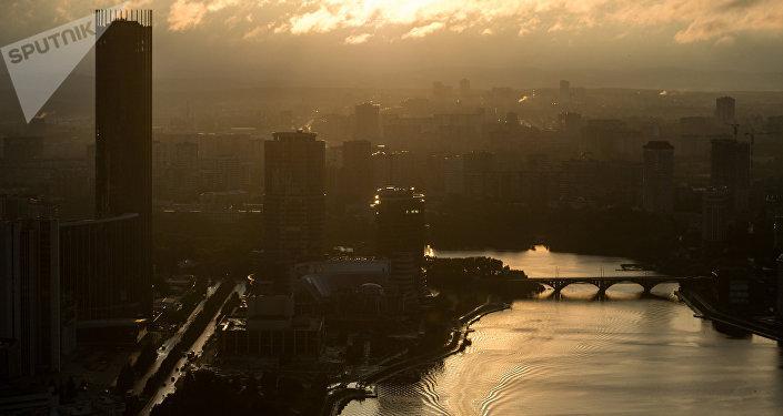 Vistas de Ekaterimburgo