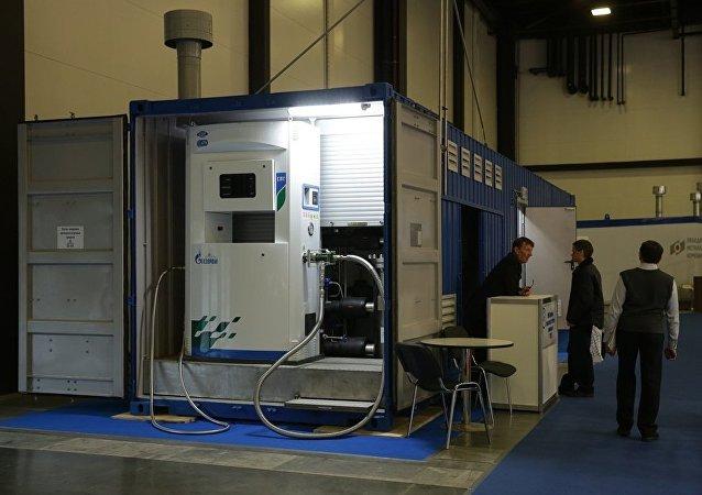 Sistema móvil de producción y venta de gas natural licuado 'Krioblok'