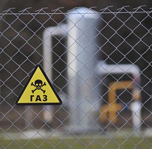 Señal de gas
