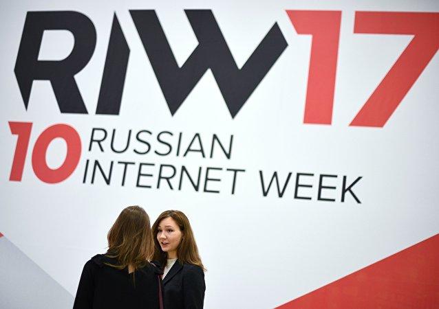 El foro Semana de Internet 2017