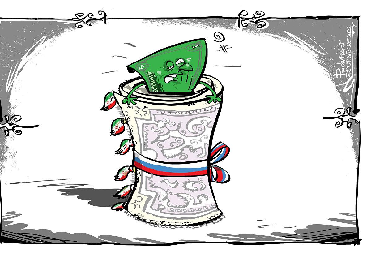 'Pasar' del dólar, la estrategia de Irán para aislar a EEUU