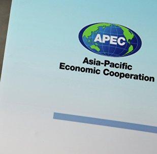 Logo de APEC